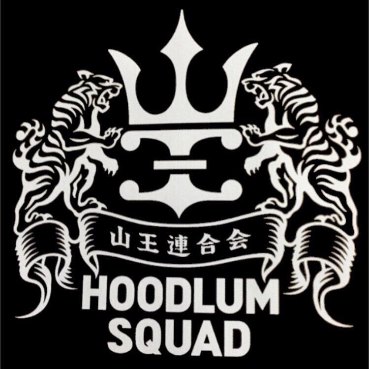 山王連合会 ハイアンドロー(HiGH&LOW)