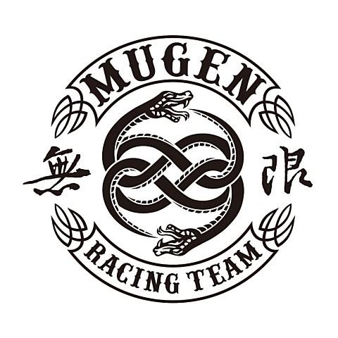 MUGEN(ムゲン)ハイアンドロー(HiGH&LOW)