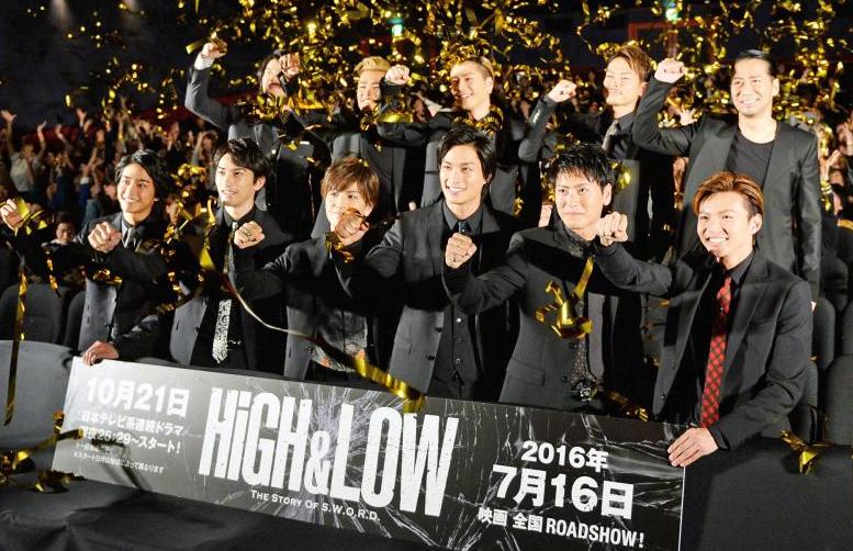 ハイアンドロー(HIGH&LOW)ライブツアーの日程と出演者〜チケット発売・予約〜