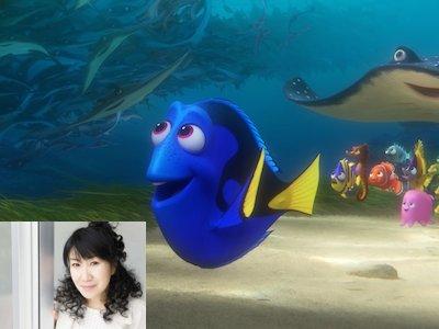 ドリー 室井滋映画「ファインディングドリー」