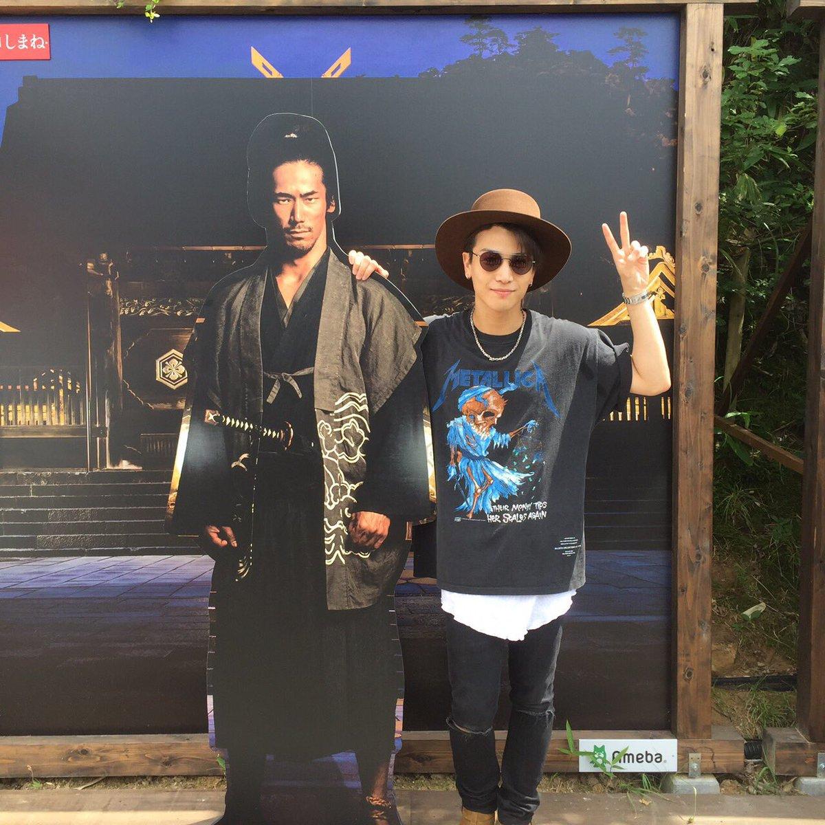 EXILE/三代目 J Soul Brothers 岩田剛典(がんちゃん) 出雲たたら村