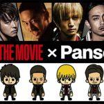 「PansonWorks」限定コラボ!HiGH&LOW(ハイアンドロー)UFOキャッチャー景品と対象店舗