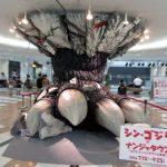 この夏はゴジラの世界へ浸ろう!「シンゴシラ」公開記念イベント4つ