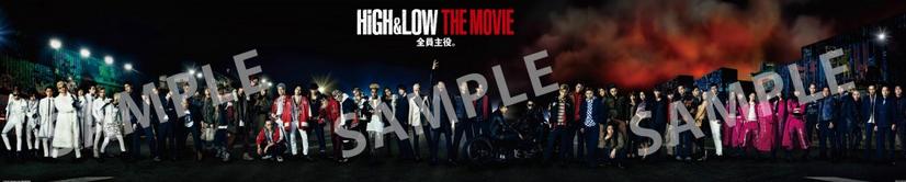 200ステージに舞台挨拶!映画HiGH&LOW(ハイアンドロー)初日ライブビューイングと3days47都道府県舞台挨拶