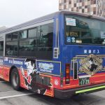 2016年超汐留パラダイス!「笑ってはいけないガキ使バス」リアルバス運行!