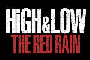 10/8公開!映画「HiGH&LOW THE RED RAIN」の新キャストとあらすじ【ハイアンドローネタバレ】