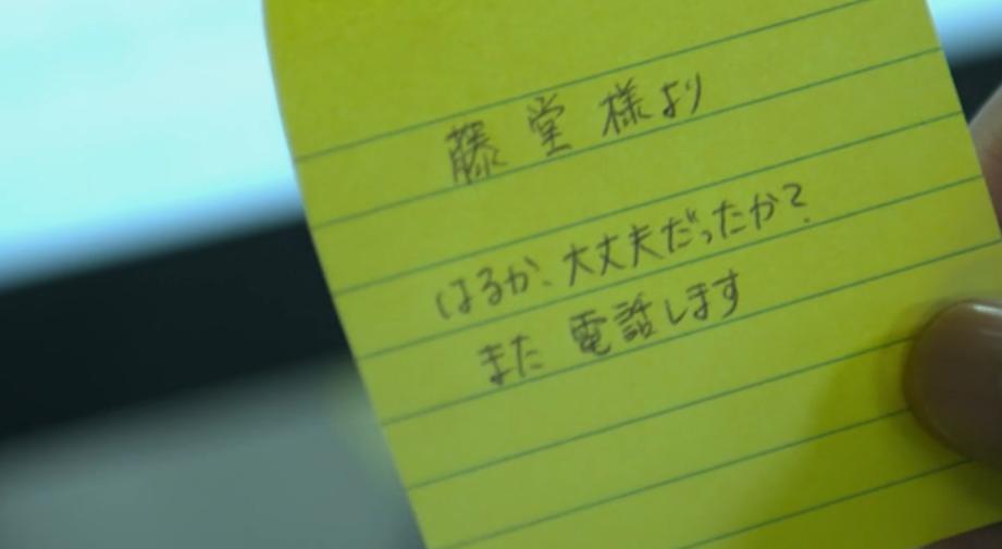 伊野尾慧もパーソナルナンバーがない!?「そして、誰もいなくなった」4話のあらすじ、ネタバレと5話の予想【hulu配信】