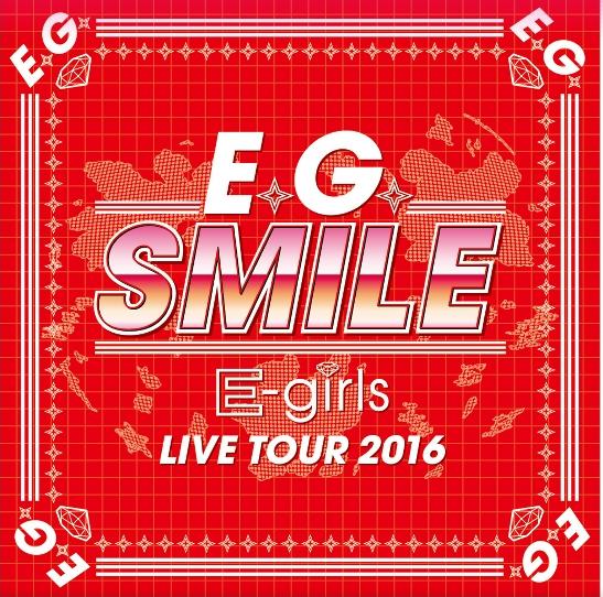 バンダナ【E-girlsファン必見】イーガールグッズ一覧