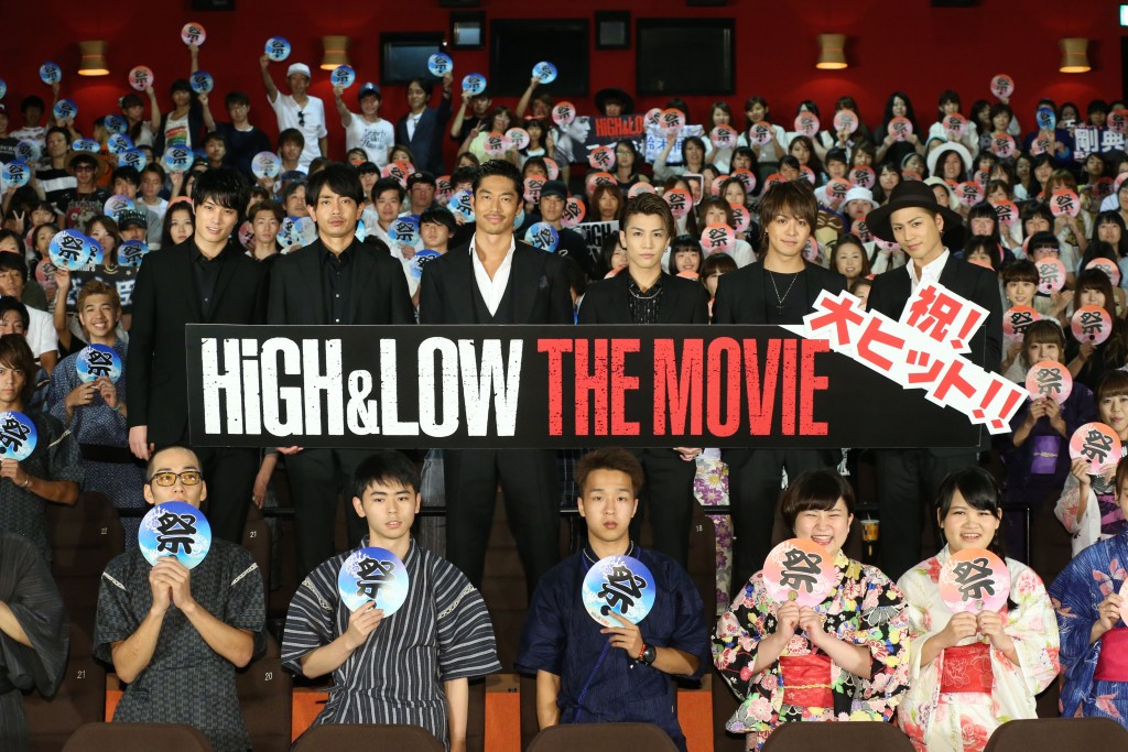 「HiGH&LOW THE MOVIE」御礼キャンペーン!映画ハイアンドロー半券の応募方法