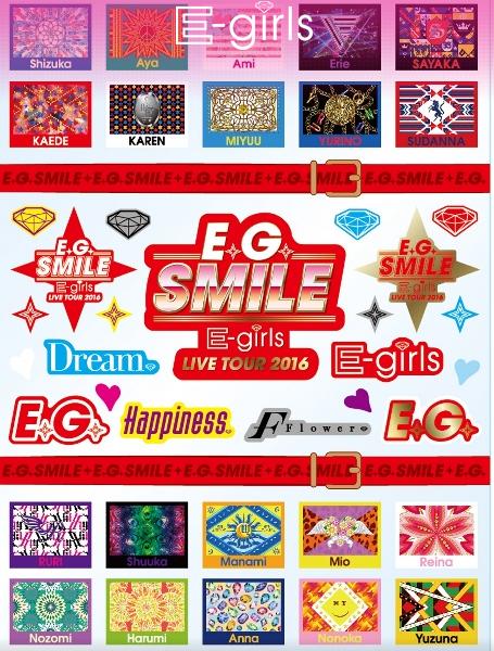 ステッカー【E-girlsファン必見】イーガールグッズ一覧