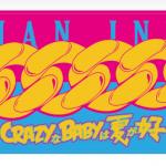 【ファン必見!】ドーベルマンインフィニティのライブ・限定おすすめグッズ一覧