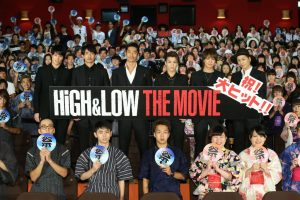 「HiGH&LOW THE MOVIE」御礼キャンペーン!映画ハイアンドロー半券の応募方法