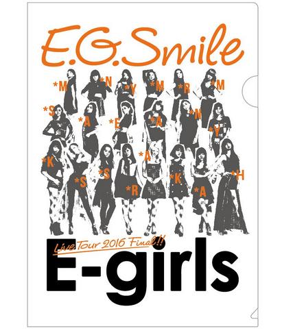 クリアファイル2枚【E-girlsファン必見】イーガールグッズ一覧