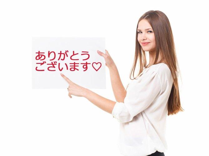 【タガログ語の教科書】相手の状況に合わせた「ありがとう!」フレーズ10選