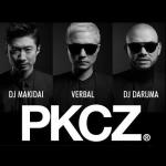 海外に本格進出!EXILE HIROが結成したPKCZのメンバー・コラボシングル・ライブツアー