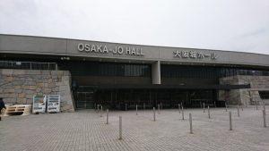 大阪城ホール!ドリカム「裏ドリワンダーランド2016」レポ・セトリ・ネタバレ・グッズ