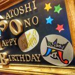 11月26日は大野智の誕生日!「お母さんいっつも僕を産んでくれてありがとう!」【VS嵐】