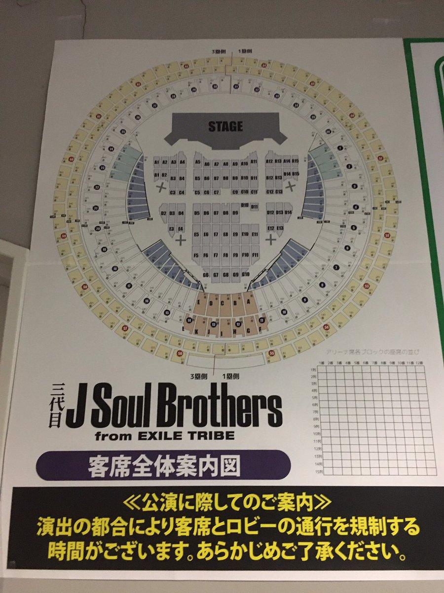 東京ドーム!三代目JSB「METROPOLIZ」のセトリ・レポ・ネタバレ・バクステ・アリーナ
