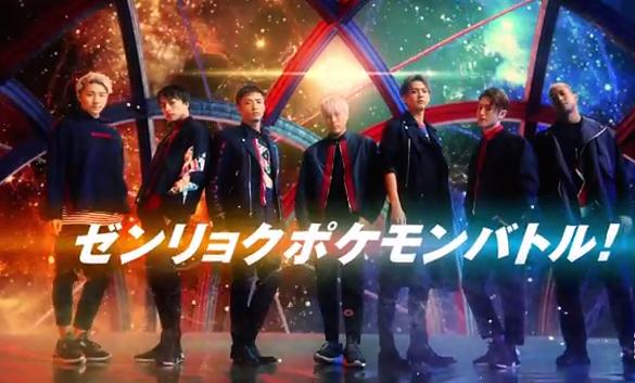 ポケモンのCMソング!GENERATIONSシングル「PIERROT」発売!【CD,DVD】