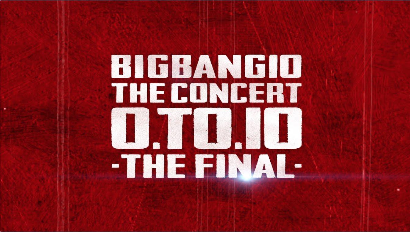 東京ドーム!BIGBANGライブ「0.TO.10 THE FINAL」セトリ・レポ・ネタバレ・アリーナ・参戦服【ビッグバン】