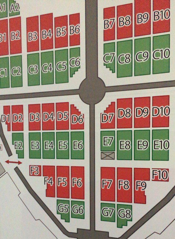 京セラドーム!ジャニーズWESTライブ「24(ニシ)から感謝届けます」レポ・セトリ・アリーナ座席表・ネタバレ感想【24魂】