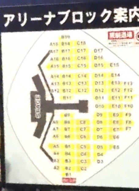 12月26日,27日,28日東京ドーム!嵐ライブ「Are You Happy?」セトリ・レポ・アリーナ・プレ販売