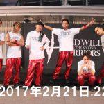 【再追加公演】2月21日,22日大阪!EXILE THE SECOND「WILD WILD WARRIORS」のセトリ・レポ・座席・ネタバレ感想