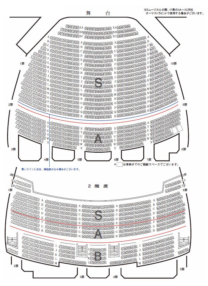 2017年堂本光一主演「Endless SHOCK」の公演日程,会場,チケット,座席表【ミュージカル,コンサート】