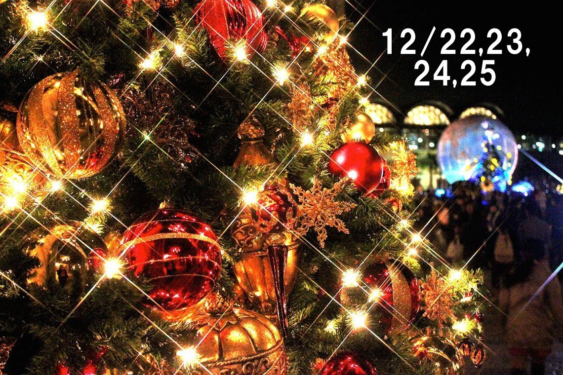 12月22日~25日関西ジャニーズJr.「X'mas Show 2016」のレポ・ネタバレ感想【大阪松竹クリパ】