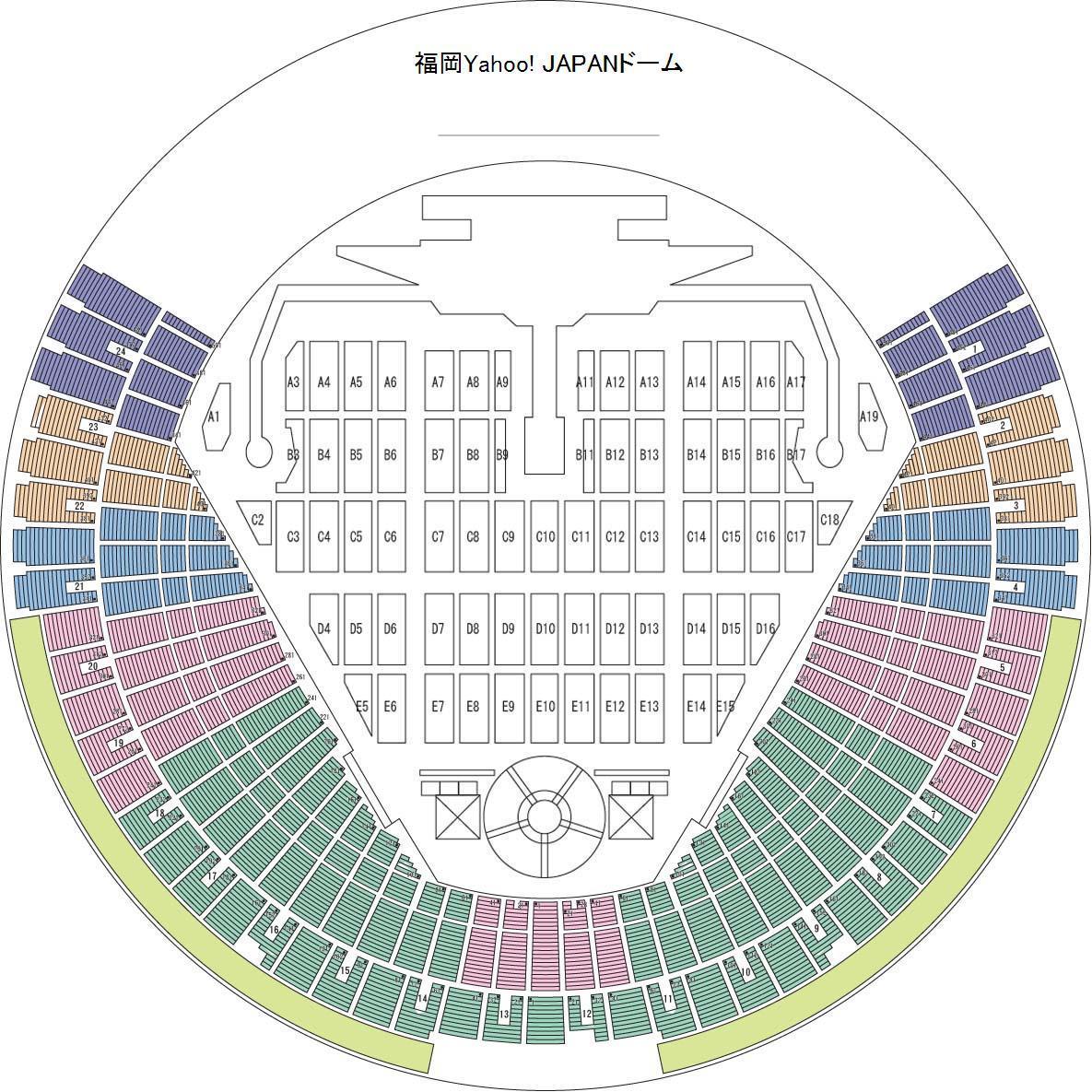 福岡ドーム!三代目JSB「METROPOLIZ」のセトリ・レポ・ネタバレ・バクステ・アリーナ
