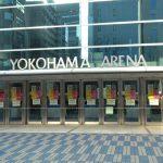 ライブ参戦者必見!横浜アリーナのセンター・アリーナ座席・アクセス・駐車場・出待ち