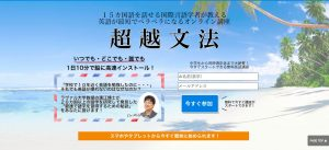http://www.mizoe.jp/cend/lp/?aid=5ezf5gzf