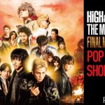 HiGH&LOW THE MOVIE 3 FINAL MISSION ショップ